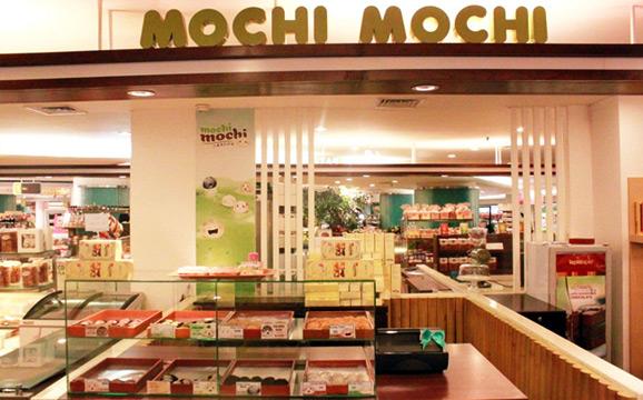 201304191143270.mochi